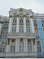 Palais Catherine (4).jpg