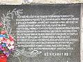 Památník Javoříčko detail.jpg