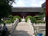 Pan pool and Ji Gate of the Chongming Confucian Temple.jpg