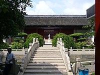 Pan pool and Ji Gate of the Chongming Confucian Temple.jpg