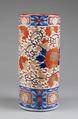 Paraplyställ iporslin, sent 1800-tal - Hallwylska museet - 100911.tif