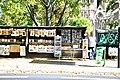 Paris 75005 Quai de Montebello Bouquiniste 20120825.jpg