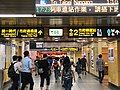 Passage toward mall and Exit 2 in MRT Taipei City Hall Station.jpg