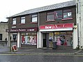 Patton's Paints - Sew and Style, Strabane - geograph.org.uk - 1082657.jpg