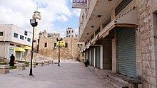 تاريخية مدينة