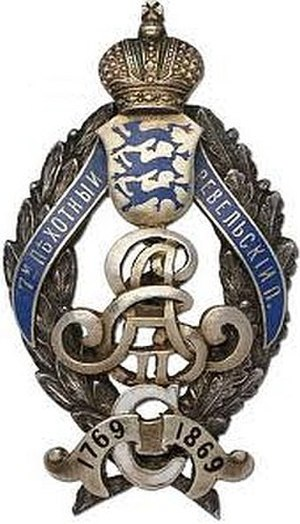 2nd Infantry Division (Russian Empire) - Image: Pekh 7 Revel