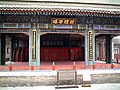 Pekingoperahousepic3.jpg