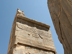 Winged sun - The Faravahar in the Persepolis. Also a small winged sun is below of it, click on the image to see.