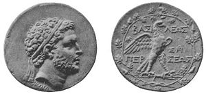 "Perseus of Macedon - Coin of Perseus of Macedon. Greek inscription reads ""ΒΑΣΙΛΕΩΣ ΠΕΡΣΕΩΣ"" (King Perseus)."