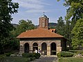 Peter and Paul Church Veliko Tarnovo.jpg