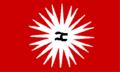 Philippine revolution flag magdiwang corrected.PNG