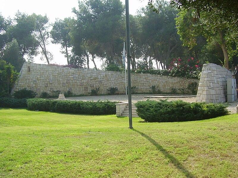 אנדרטה לנופלים במערכות ישראל בכפר שמריהו