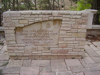 Alexandroni Brigade - Image: Piki Wiki Israel 14137 A mass grave of 87 fallen soldiers of Alexandroni