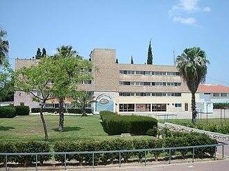 Kiryat Malakhi - School in Kiryat Malakhi