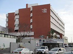 PikiWiki Israel 29685 Maayanei Hayeshuah medical center in Bnei Brak.JPG