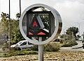 PikiWiki Israel 62436 arad.jpg