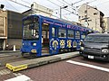 Platform of Sumiyoshi-Toriimae Station and tramcar for Abikomichi Station.jpg