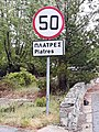 Platres Road Sign.jpg
