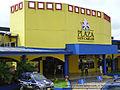 Plaza San Carlos shopping mall main entrance.jpg