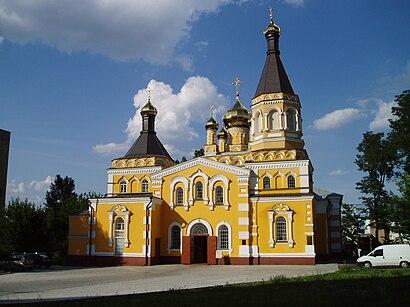 Як дістатися до Покровська Церква громадським транспортом - про місце