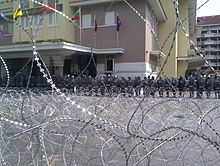 220px-Police_barricade_at_Ministry_of_Ed