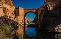 Pont Romain El Kantara (Biskra).jpg