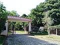 Portaria da Estação Ecológica da UFMG.jpg