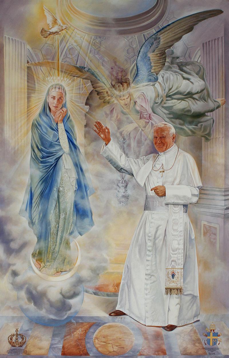 Portrait of Pope John Paul II.jpg