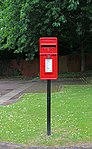 Post box CH64 351 at Servite Place.jpg