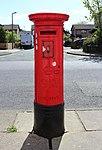 Post box at Oak Gardens, Birkenhead.jpg