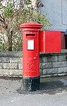 Post box on Wallasey Bridge Road.jpg