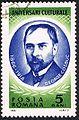 Posta Romana - stamp - Georghe Cosbuc - 2535-in.jpg