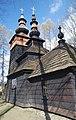 Powroźnik, cerkiew św. Jakuba (HB3).jpg