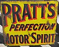 Pratt's perfection motor spirit enamel sign - geograph.org.uk - 1777280.jpg