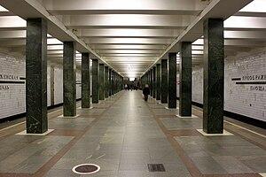Preobrazhenskaya Ploshchad - Image: Preobragenskaya ploschad 2
