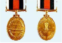 President's Police Medal for Meritorious Service.png