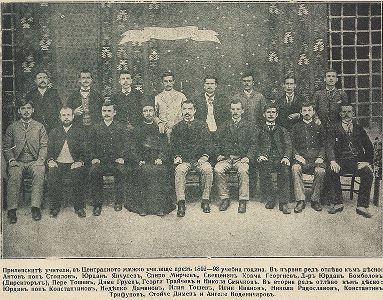 [Image: 765px-Prilep_Exarchist_school_teachers_1892-1893.JPG]