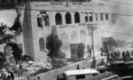 Prime Ministry of Jordan terrorist attack, 29 August 1960.png