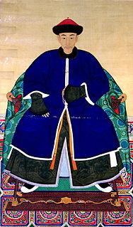 Yune Fuguo Gong