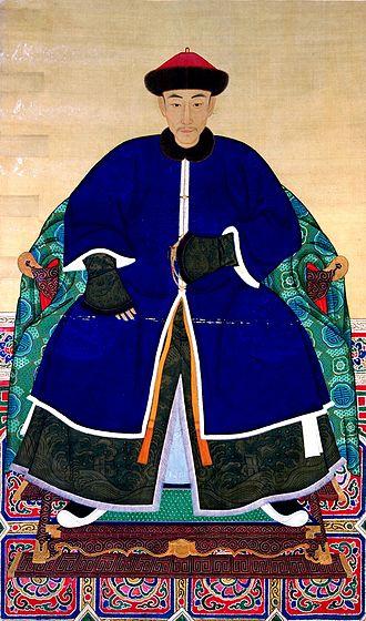 Yun'e - Image: Prince Yine