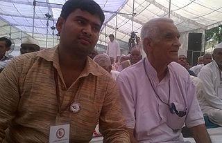 Ramjee Singh Indian philosopher