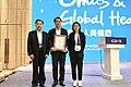 Professor Zhang Yongzhen winning 2020 ICG-15 GigaScience Prize for Outstanding Data Sharing during the COVID-19 Pandemic.jpg