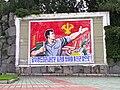 Propaganda of North Korea (6075185774).jpg