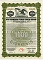 Prussia bond 1927.jpg