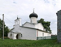 Pskov StJoachim&AnneChurch2.jpg