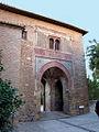 Puerta del Vino.jpg