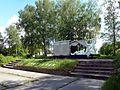 Pyatydnii Vol-Volynskyi Volynska-monument to the countrymen-general view-1.jpg
