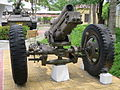 QF 3.7 inch mountain gun at Zone 5 Military Museum, Danang.JPG