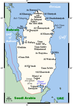 Geography of Qatar - Wikipedia on south africa map, tunisia map, kuwait map, dubai map, iraq map, oman map, bangladesh map, germany map, yemen map, soviet union map, syria map, philippines map, singapore map, sudan map, japan map, morocco map, jordan map, ksa map, bahrain map, china map,