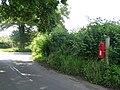 Quarr, postbox No. SP8 81 - geograph.org.uk - 1435917.jpg